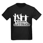 Chicken Dance Kids Dark T-Shirt