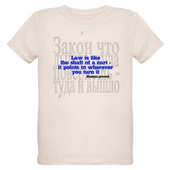 Law is like the shaft of a cart.. Organic Kids T-Shirt