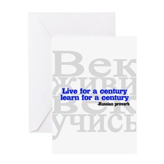 Live for a Century, Learn for a Century Greeting Card