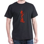 Bushido Kanji Red On Black Tshirt