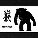 Chinese Year Of The Monkey T-Shirt